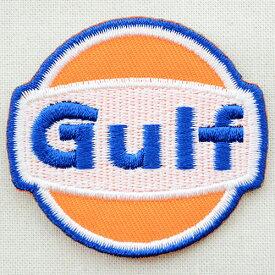 ロゴワッペン ガルフオイル Gulf Oil LGW-137 アイロン アップリケ パッチ アルファベット エンブレム 名前 ミリタリー 車 ディズニー ワッペン