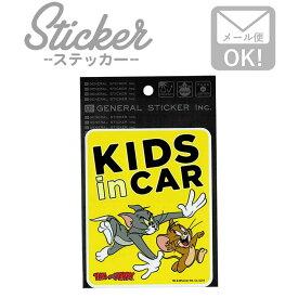 ステッカー 車 かっこいい おしゃれ KIDS IN CAR カワイイ トムとジェリー 車用 チャイルド TJ-038 キッズインカー 防水