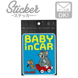 ステッカー 車 かっこいい おしゃれ BABY IN CAR カワイイ トムとジェリー 車用 チャイルド TJ-039 お出かけ 防水
