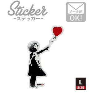 ステッカー 車 かっこいい ブランド おしゃれ スマホ バンクシー Balloon Girl 010 L クリア