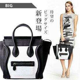 バイカラー ラゲージ バッグ Bigサイズ バッグ レディスバッグ 鞄 マザーバッグ 黒 ブラック 白 ホワイト A4 A4 プレゼントやギフトに