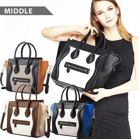 バイカラー ラゲージ バッグ middleサイズ ミドルサイズ レディスバッグ ハンドバッグ 鞄 ショルダーバッグ マザーバッグ 黒 ブラック 白 ホワイト A4 A4 プレゼントやギフトに