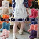 50%OFF 半額商品【送料無料】ベビー・キッズレースサマーブーツ 真夏の足元のおしゃれに ガールズ 女の子 子供用 シューズ 子供靴