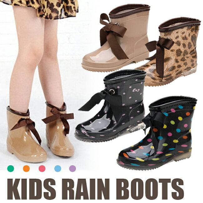 レインブーツ キッズ 長靴 雨靴 レイングッズ リボン付レインブーツ ながぐつ レインシューズ 女の子 ベージュ ブラック ドット ひょう柄 14cm 15cm 16cm 17cm 18cm