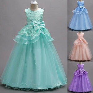 キッズ フォーマル ロング ドレス お姫様ドレス プリンセスドレス ガールズ 女の子 ミント ピンク パープル ブルー 120cm 130cm 140cm 150cm 160cm プレゼント