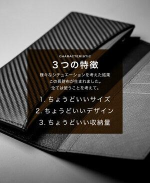 3つの特徴長財布