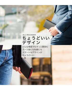 ちょうど良いデザイン長財布