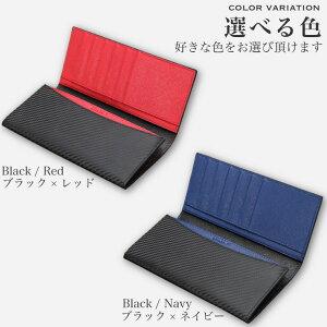 選べる色長財布