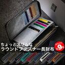 《 Number7 》 財布 メンズ 東レ ウルトラスエード ラウンドファスナー 長財布 【選べる全9色】 人気 の カーボン レ…