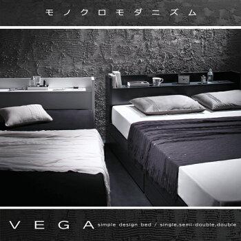 収納機能付き収納付きコンセント付きベッド【VEGA】ヴェガ【ボンネルコイルマットレス:ハード付き】セミダブルサイズセミダブルベッドセミダブルベット(代引き不可)