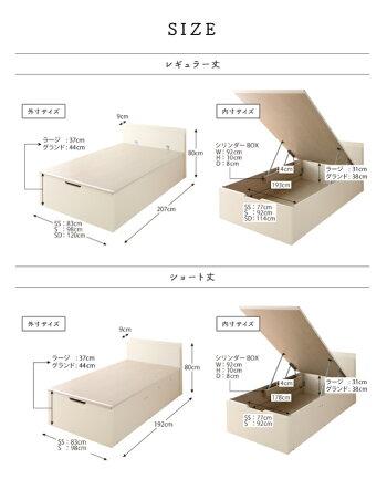 お客様組立クローゼット跳ね上げベッドaimableエマーブル薄型プレミアムポケットコイルマットレス付き縦開きシングルサイズショート丈深さグランドシングルベッドベット(代引不可)