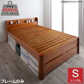 耐荷重600kg 6段階高さ調節 コンセント付超頑丈天然木すのこベッド Walzza ウォルツァ ベッドフレームのみ シングルサイズ シングルベッド ベット