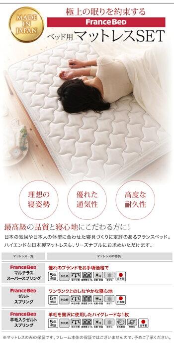 家族ベッド棚付きコンセント付きツイン連結すのこファミリーベッドFamineファミネプレミアムポケットコイルマットレス付きワイドK240(S+D)