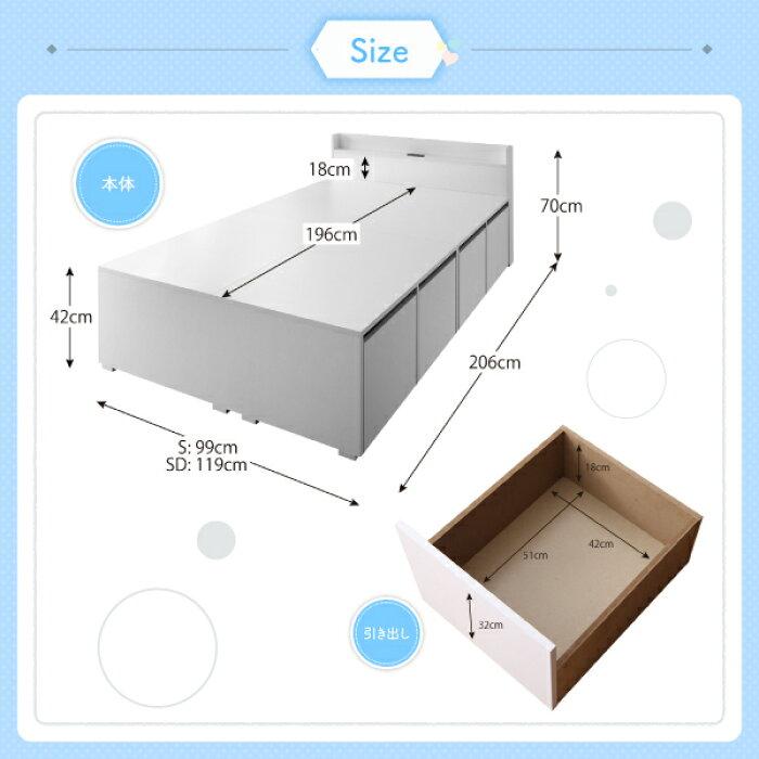 コンセント付き収納ケースも入る大容量収納ホワイトベッドCrocusクロキュス薄型プレミアムポケットコイルマットレス付き引き出し2杯シングルサイズ