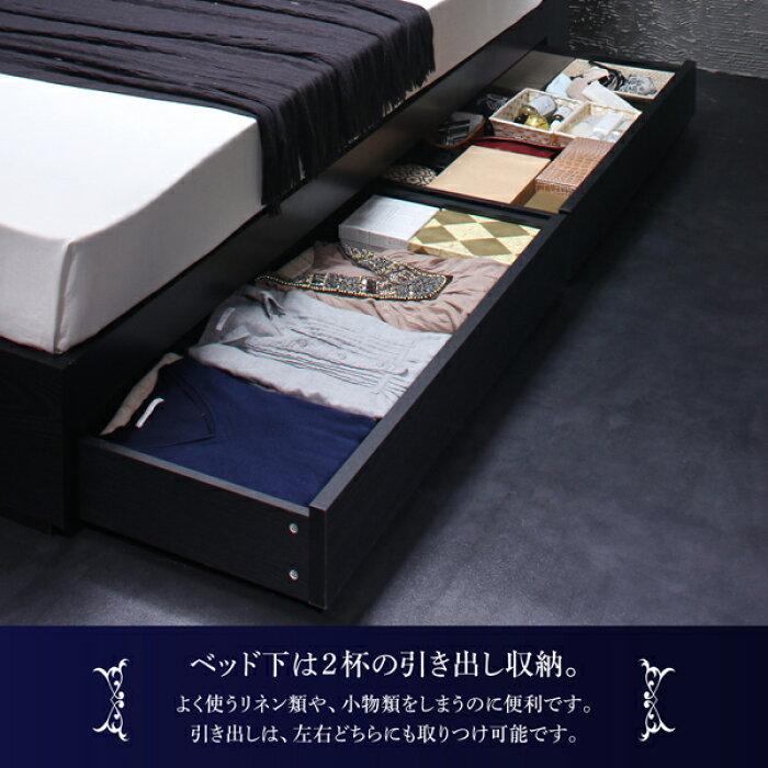 ホテルライクベッド棚付きコンセント付き本格ベッドEtajureエタジュールマルチラススーパースプリングマットレス付き寝具カバーセット付ダブルサイズ