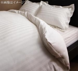 9色から選べるホテルスタイルストライプサテンカバーリング掛布団カバーシングル(代引不可)