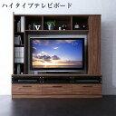 ハイタイプテレビボード 【LEGGENDA】 レジェンダ(代引不可)