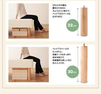 脚付きマットレスベッド移動ラクラク分割式ボンネルコイルマットレスベッド脚22cmセミシングルサイズセミシングルベッドセミシングルベット