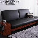 ソファーベッド sofa マルチソファベッド 【Madison】 マディソン ブラックカラー