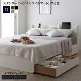 スリム棚付き 多コンセント付き 収納 ベッド Splend スプレンド スタンダードボンネルコイルマットレス付き ダブルサイズ ダブルベッド ベット
