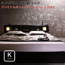 モダンデザイン・キングサイズ収納ベッド【Leeway】リーウェイ【プレミアムボンネルコイルマットレス付き】キング(代…