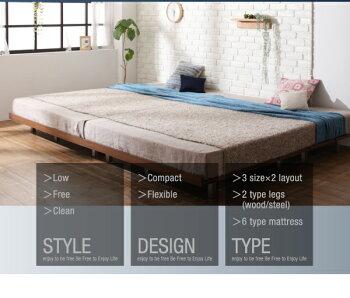 デザインボードベッド【Bona】ボーナ木脚タイプ【スタンダードポケットコイルマットレス付き:シングル:ステージレイアウト】セミダブルフレームローベッドフロアベッドロースタイル低いベッドベット木製ベッドフロアタイプ寝室低いローフレーム幅120