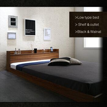 ローベッド棚付きコンセント付きフロアベッド【Geluk】ヘルック【ボンネルコイルマットレス:レギュラー付き(ロールパッケージ)】シングルサイズシングルベッドシングルベット