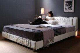 照明付き コンセント付き モダンデザイン ベッド Vesal ヴェサール プレミアムポケットコイルマットレス付き ダブルサイズ