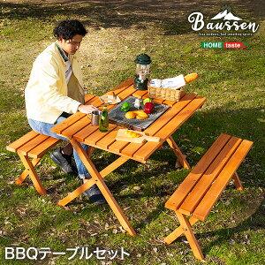 BBQテーブルセット BBQテーブル3点セット コンロスペース付き Baussen バウゼン ナチュラル バーベキューテーブル バーベキューベンチ パラソル 木製 杉 天然木 アウトドア キャンプ ガーデン