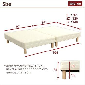 シングルベッド脚付きマットレスベッドParnetパルネボンネルコイルシングル用分割式タイプ分割式マットレスベッドベットシングルサイズ夫婦寝室子供部屋ソファベッドマットレス模様替えボンネルコイルマットレス薄型一人暮らし