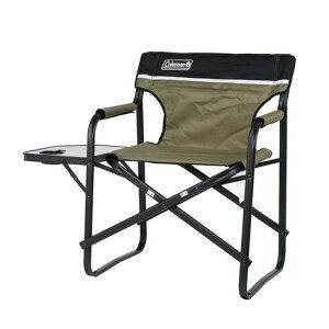 コールマン(Coleman) チェア 折りたたみ椅子 サイドテーブル付デッキチェア オリーブ 2000033809バーベキュー キャンプ スチール 茶色 ブラウン カップホルダー (メンズ、レディース)