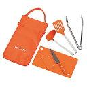 ユニフレーム(UNIFLAME) fanツールセット オレンジ クッカー BBQ 662120