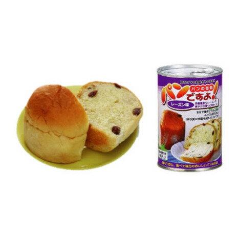 メーカーブランド(BRAND) パンの缶詰 レーズン味 (Men's、Lady's、Jr)