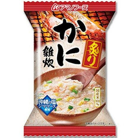 メーカーブランド(BRAND) アマノフーズ 炙りかに雑炊 国産米100% ドライフード (Men's、Lady's、Jr)