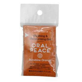 オーラルピース(ORALPEACE) 歯磨き 口臭ケアジェル ミニパック 61204ORG (メンズ、レディース)