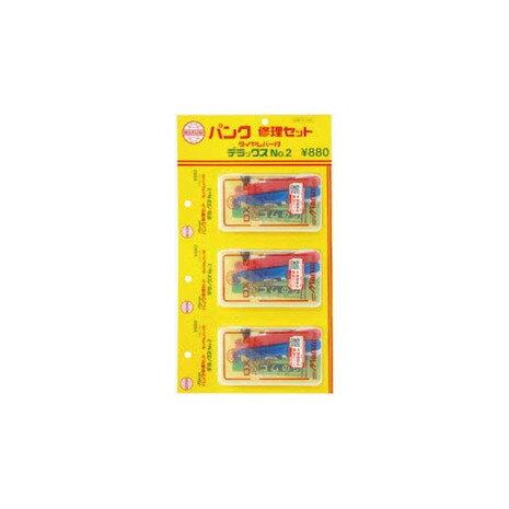 マルニ パンク修理キット デラックス No.2 メンテナンスパーツ K-408