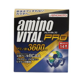 【P+5倍 8/15限定!要エントリー&楽天カード決済】 アミノバイタル(amino VITAL) アミノバイタルプロ 4.5g小袋 14本入り オンライン価格 (Men's、Lady's、Jr)