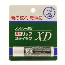 ロート製薬(ROHTO) メンソレータムリップXD (メンズ、レディース)