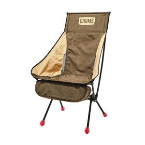 チャムス(CHUMS) 椅子 アルミ コンパクトチェア ブービーフットハイ CH62-1599-M079 (メンズ、レディース)