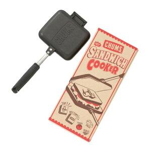 チャムス(CHUMS) ホットサンドウィッチクッカー Hot Sandwich Cooker CH62-1039 キャンプ バーベキュー 調理器具 (メンズ、レディース)