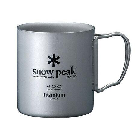 スノーピーク(snow peak) チタンダブルマグ 450 MG-053R キャンプ バーベキュー マグカップ (Men's、Lady's)