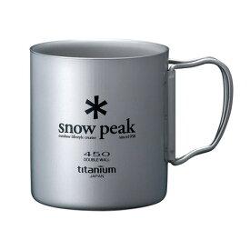 【クーポン配布中! 9/25はP+5倍〜 要エントリー&楽天カード決済】 スノーピーク(snow peak) チタンダブルマグ 450 MG-053R キャンプ バーベキュー マグカップ (Men's、Lady's)