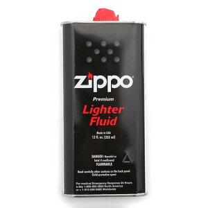 【P+5倍要エントリー&カード決済 ゴールド会員以上P10倍 8/10限定】 ジッポ(Zippo) オイル355ML ZIPPOオイル ライターオイル (メンズ、レディース)