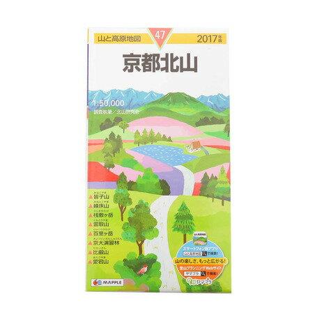 ショセキ 2017年度版 山と高原地図 京都北山 地図 登山 ハイキングマップ