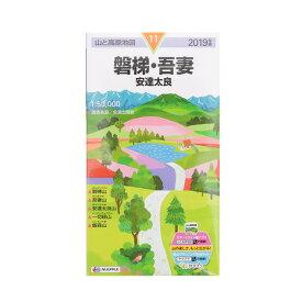 書籍 2019年版 11 磐梯 吾妻 安達太良 山と高原地図 (Men's、Lady's、Jr)
