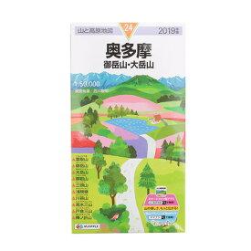 書籍 2019年版 24 奥多摩 御岳山 大岳山 山と高原地図 (Men's、Lady's、Jr)