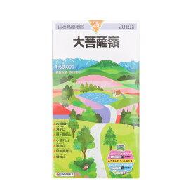 書籍 2019年版 25 大菩薩嶺 山と高原地図 (Men's、Lady's、Jr)