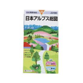 書籍 2019年版 34 日本アルプス総図 山と高原地図 (Men's、Lady's、Jr)