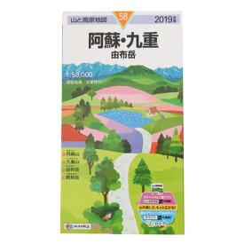書籍 2019年版 山と高原地図 阿蘇・九重 由布岳 (Men's、Lady's、Jr)