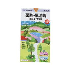 書籍 2019年版 6 栗駒 早池峰 焼石岳 神室山 山と高原地図 (Men's、Lady's、Jr)